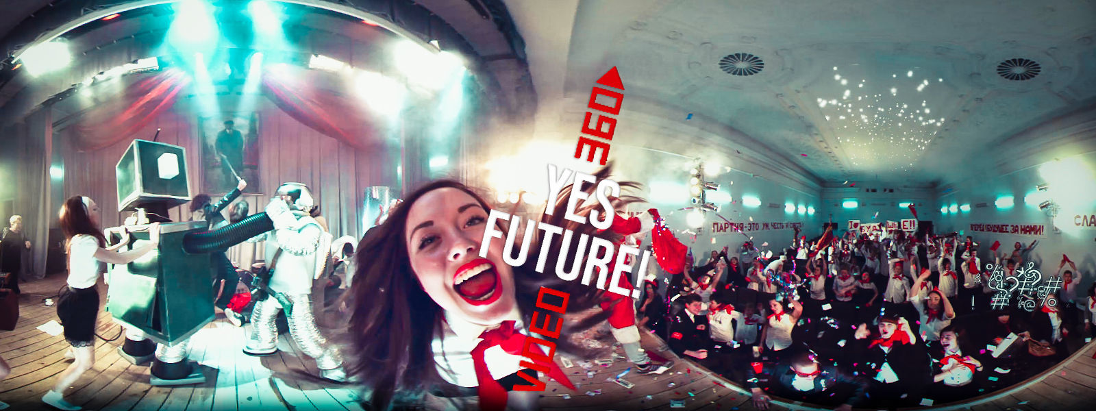 noize mc yes future official video