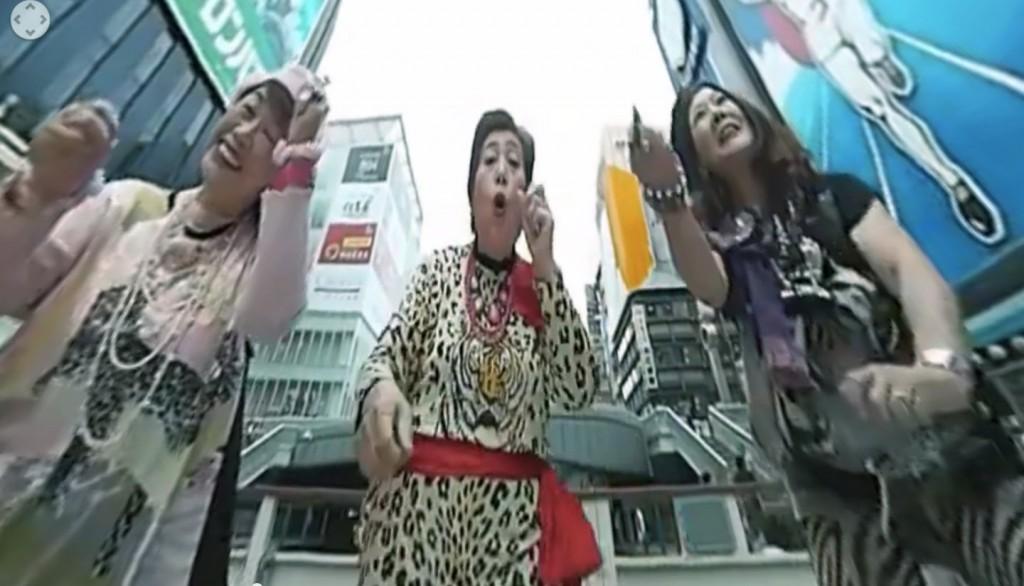 Golden Girls of Japan