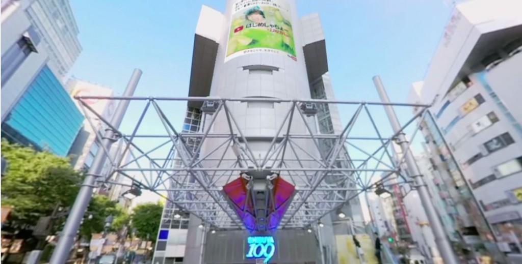 Hajime Shibuya 109