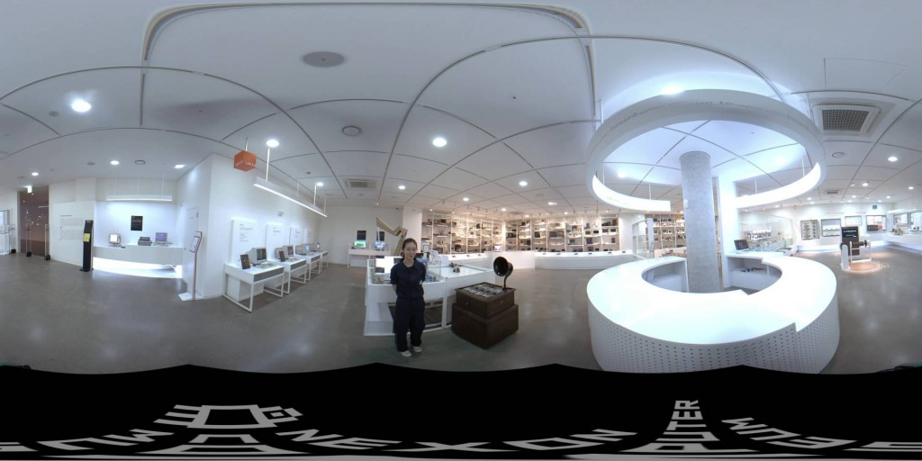 Nexon Computer Museum Tour