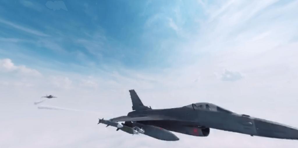 Jet Flight Afterburner