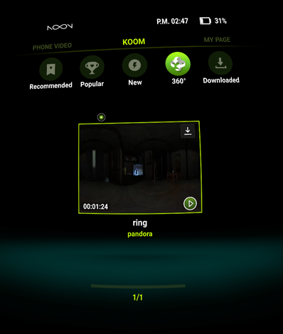 Noon VR App