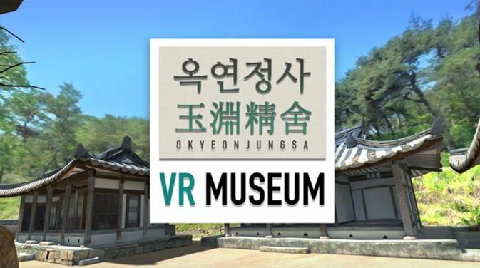 Okyeonjeongsa Feature