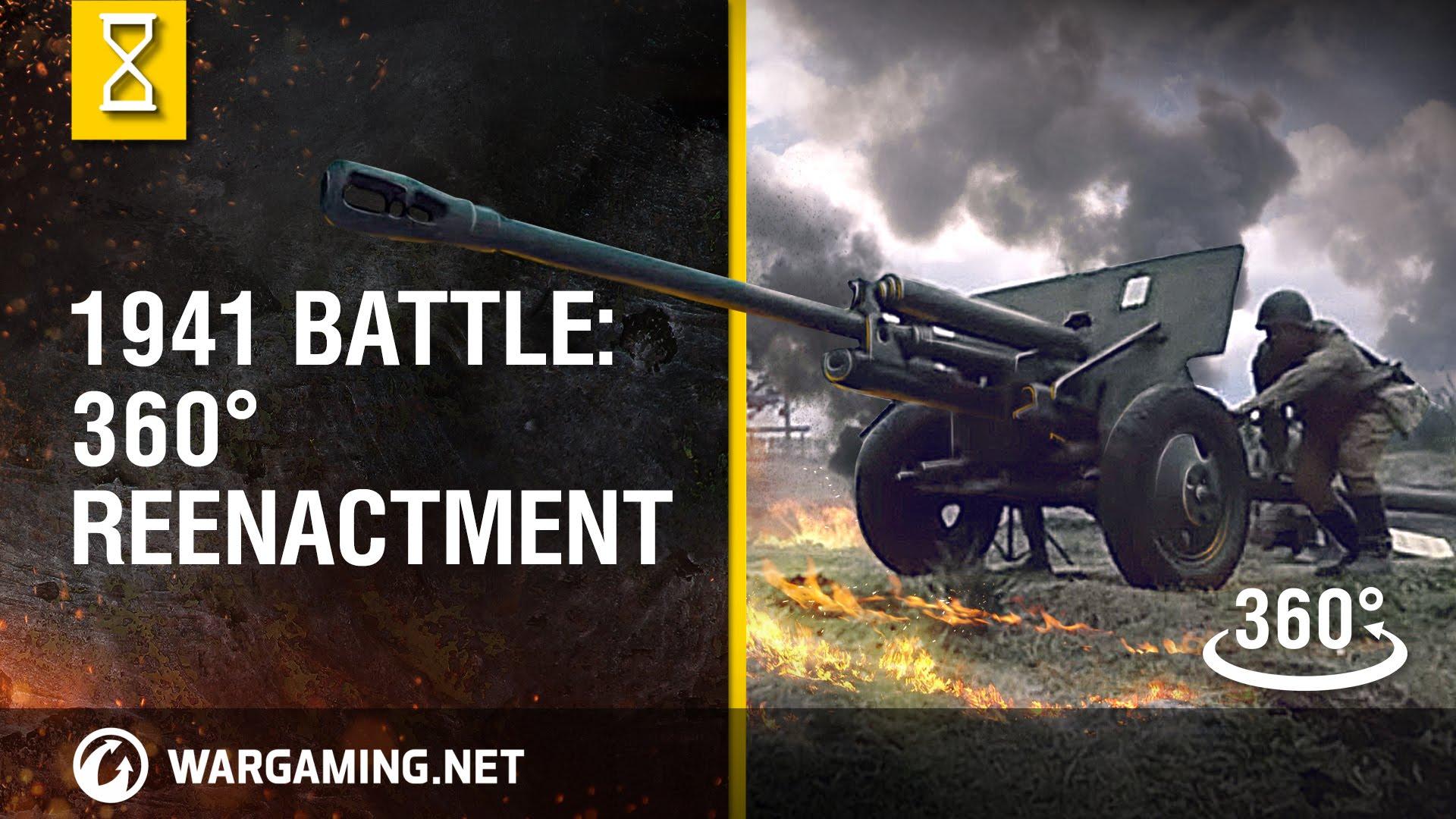 1941 Battle Reenactment