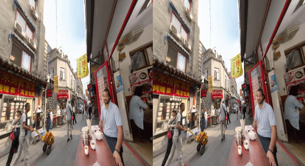 Marriott Stereoscopic China